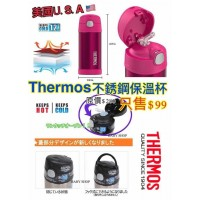 6底: Thermos 12oz 飲管保溫杯 (桃紅色)