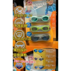 6底: Speedo 小童版防霧泳鏡 (1套3個)