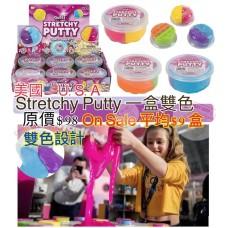 6底: Stretchy Putty 雙色史萊姆 (1套4個)