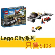 現貨: LEGO City 60148 越野車隊