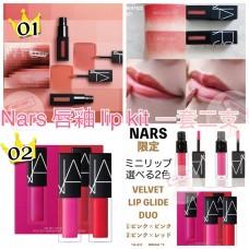 7中: NARS 啞光液體唇膏 (1套2支)