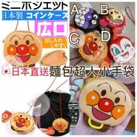 6底: 日本麵包超人小手袋