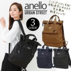 6底: Anello 超輕折蓋背包