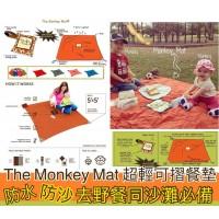 現貨: The Monkey Mat 5x5可摺餐墊 (顏色隨機)