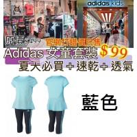 7中: Adidas 女童短袖運動套裝 藍色