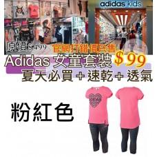 7中: Adidas 女童短袖運動套裝 粉紅色