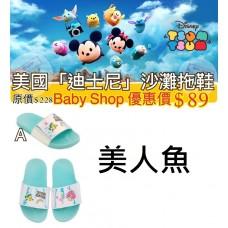 7中: Disney 小童拖鞋 美人魚