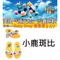 7中: Disney 小童拖鞋 小能斑比