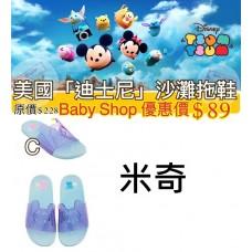 7中: Disney 小童拖鞋 米奇