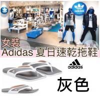 7底: Adidas 女裝速乾拼色拖鞋 灰色