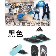 10底: Adidas 女裝速乾拼色拖鞋 黑色