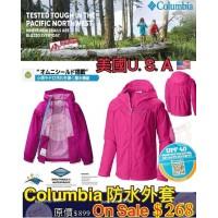 7底: Columbia 中童防水風褸 (桃紅色)
