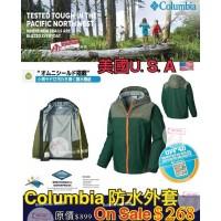 7底: Columbia 中童防水風褸 (軍綠色)
