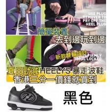 7底: Heelys 魔術貼款暴走波鞋 黑色