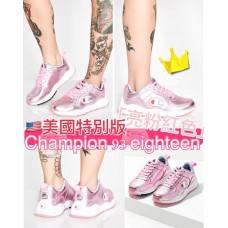 8底: Champion 93 Eighteen 中童波鞋 粉紅色