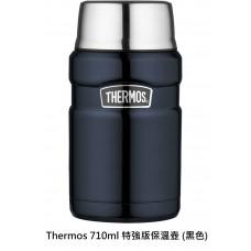 7底: Thermos 710ml 特強版保溫壺 (黑色)