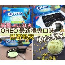 7底: OREO 開心果味脆片