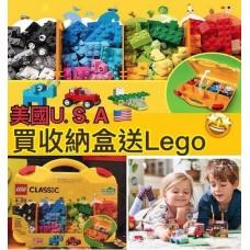 7底: LEGO Classic 10713 手提收納盒 (黃色)