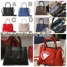7中: Kate Spade Eva系列手袋