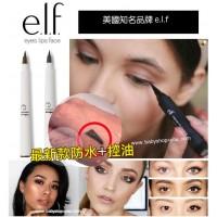 8底: e.l.f. 防水眼線筆