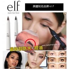 10底: e.l.f. 防水眼線筆