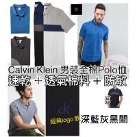 8底: Calvin Klein 男裝全棉有領上衣 B-深藍灰黑間