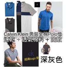 11底: Calvin Klein 男裝全棉有領上衣 C-深灰色