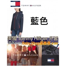 8底: Tommy Hilfiger 女裝外套 藍色