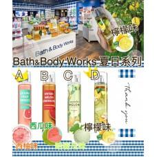 8底: Bath & Body Works 236ml 夏日系列香水