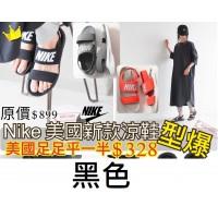 8中: Nike Tajun 女裝涼鞋 黑色