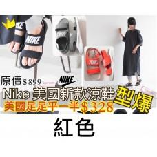 8中: Nike Tajun 女裝涼鞋 紅色