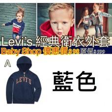 8底: Levis 小童LOGO衛衣外套 藍色
