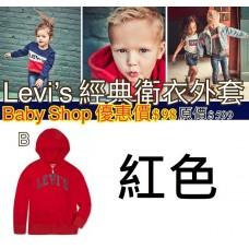8底: Levis 小童LOGO衛衣外套 紅色