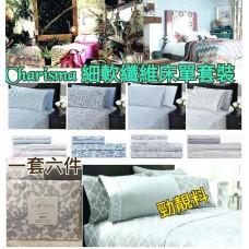 8底: Charisma 1套6件細軟纖維床單套裝 (款式隨機)