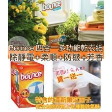8底: Bounce 4in1 多功能乾衣紙 (1套2盒)