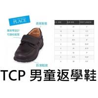 8底: TCP 男童返學鞋