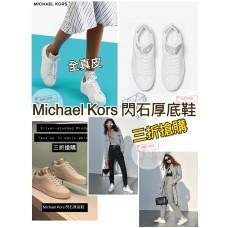 10底: Michael Kors 閃石真皮厚底鞋