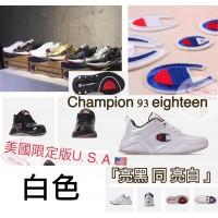 8底: Champion 93 Eighteen 男裝波鞋 白色
