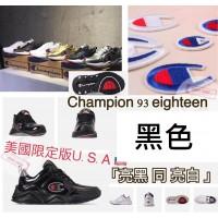8底: Champion 93 Eighteen 男裝波鞋 黑色