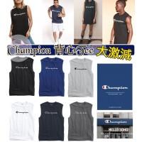 8底: Champion 背心上衣 (顏色隨機)