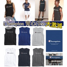 10中: Champion 背心上衣 (顏色隨機)