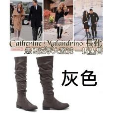8底: Catherine Malandrino 灰色長靴