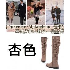 8底: Catherine Malandrino 杏色長靴
