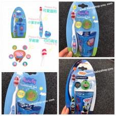 8底: Toothbrush Set 小童牙刷連杯套裝 (款式隨機)