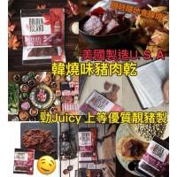 8底: Golden Island 韓式BBQ豬肉乾 (12小包裝)