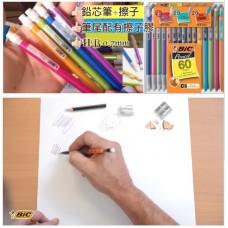 10底: BIC Pencil 鉛芯筆 (1套20支)