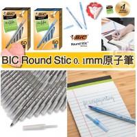 8底: BIC Round Stic 原子筆 (1套60支)