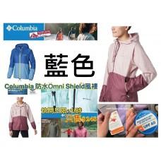 8底: Columbia Omni-Shield 女裝拼色防水風褸 藍色
