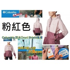 11中: Columbia Omni-Shield 女裝拼色防水風褸 粉紅色