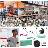 8底: JBL Reflect Response 藍芽耳機 (顏色隨機)